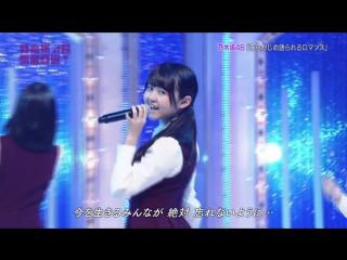 Perf Nogizaka46 - Arakajime Katarareru Romance @ AKB48 SHOW! ()