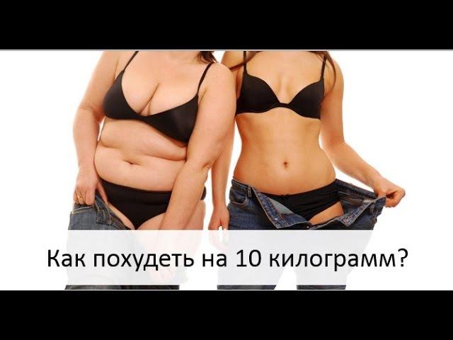 Как быстро сбросить вес в бане