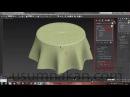 3ds Max Lesson 1: Создание скатерти для стола с модификатором Surface