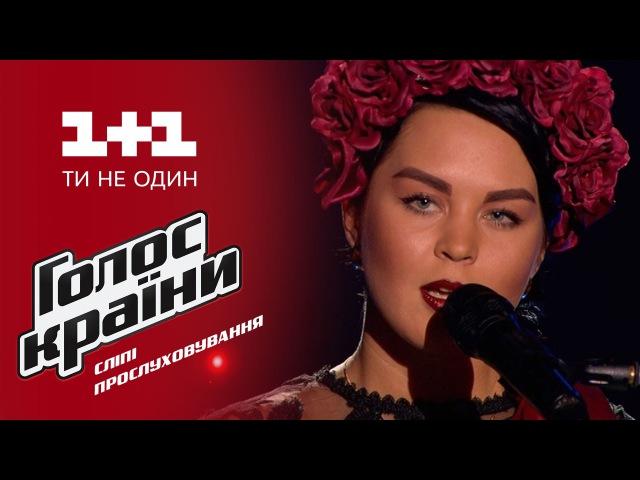 Юлия Юрина Сухопляс выбор вслепую Голос страны 6 сезон