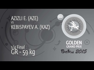 Алмат Кебиспаев - Элданиз Азизли (Азербайджан) 1/4 Голден Гран-При в Баку