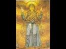 Богородица Дева Радуйся напев Оптиной Пустыни