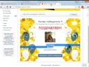 Розыгрыш Сертификата 5000 руб Англомир