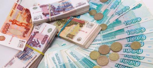 как оплатить кредит через русфинанс банк