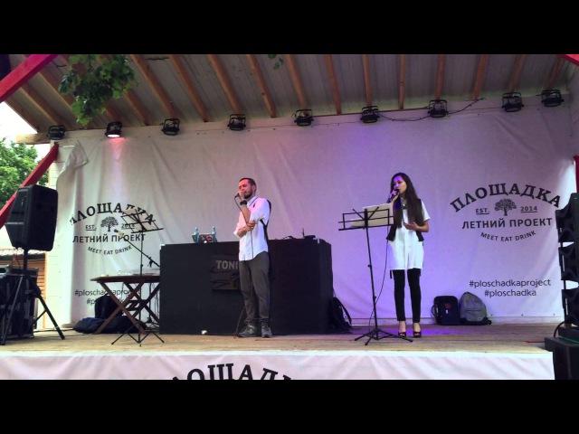 Maksloop X EizaPak Новая Земля live