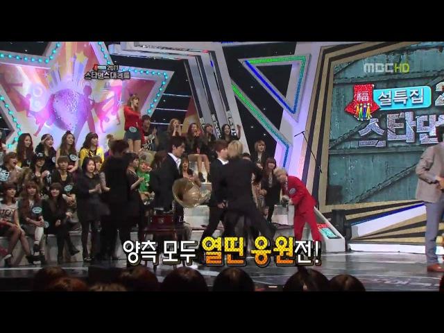MBLAQ vs. Park Jung Min @ SDB [11.02.03]