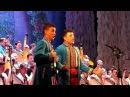 Коломийка Національна капела бандуристів України солісти О Нікулін Д Кузін