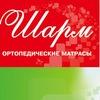 Matraz.in.ua