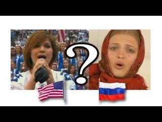 Интересно! Кто автор гимна США / who is author national anthem of the United States