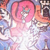 """Логотип Самарское литературное общество """"Восхождение"""""""