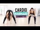 Cardio moderado quema grasa | 30 minutos