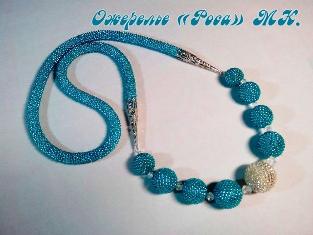 Бусы-ожерелье Роса МК / Beads-necklace RosaDIY