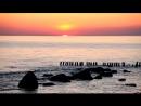 Рассвет на Балтийском море в Светлогорске