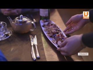 UTV. В чем залог вкусного блюда