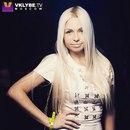 Личный фотоальбом Вероники Сустовой