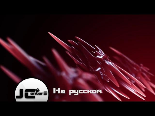 3D Шумы и Деформации в Element 3D! After Effects VideoCopilot На русском. Перевод от JCenterS