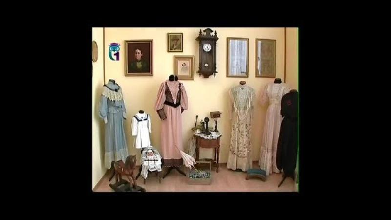 Музей Дамское счастье В чем дамское счастье заключалось 100 лет назад