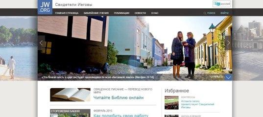 Тор браузер официальный сайт свидетелей иеговы hidra flash player для тор браузера скачать hidra