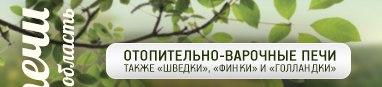 vk.com/album-49511196_212999331