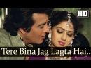 Tere Bina Jag Farishtay 1991 Songs Dharmendra Vinod Khanna Bappi Lahiri Hits