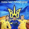 Футбол Газета