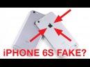 Fake - iPhone 6S Plus за 10000р.