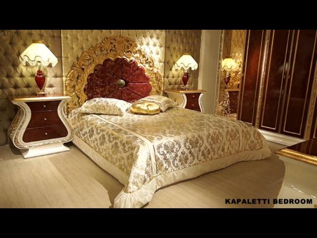Классическая спальня Kapaletti Bedroom Kapaletti klasik mobilya