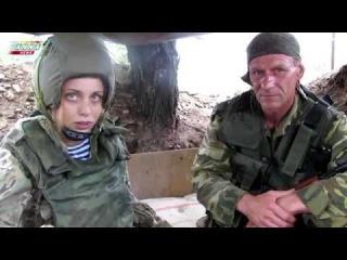 Интервью на позициях между Дебальцево и Светлодарском