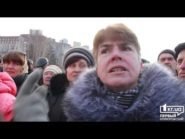5-Вече возле памятника казаку Рогу 21.02.2016   1kr.ua