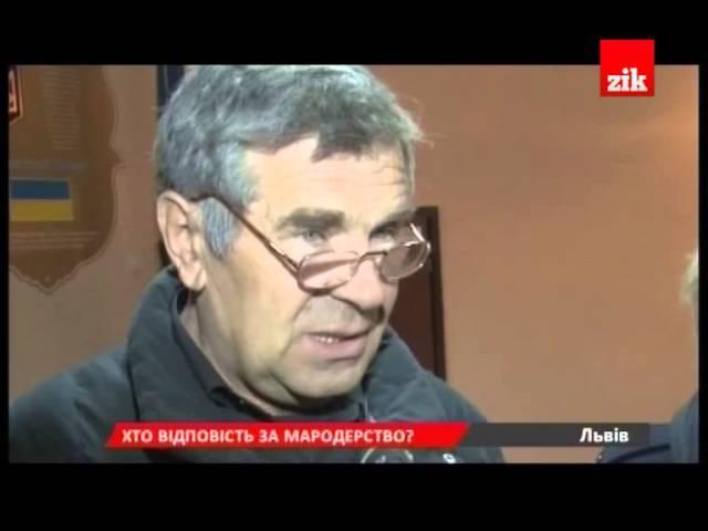 Суд зобов'язав відновити слідство щодо мародерства після ДТП у якому загинув Владіслав Левицький