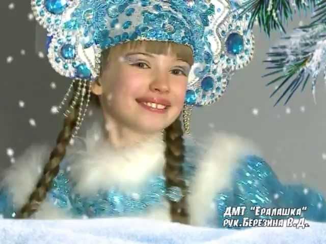 Даша Шадт Зима У леса на опушке