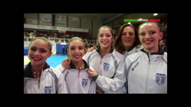 Дина Аверина Lazio Ginnastica Flaminio 2015 (Клубный Чемпионат Италии)