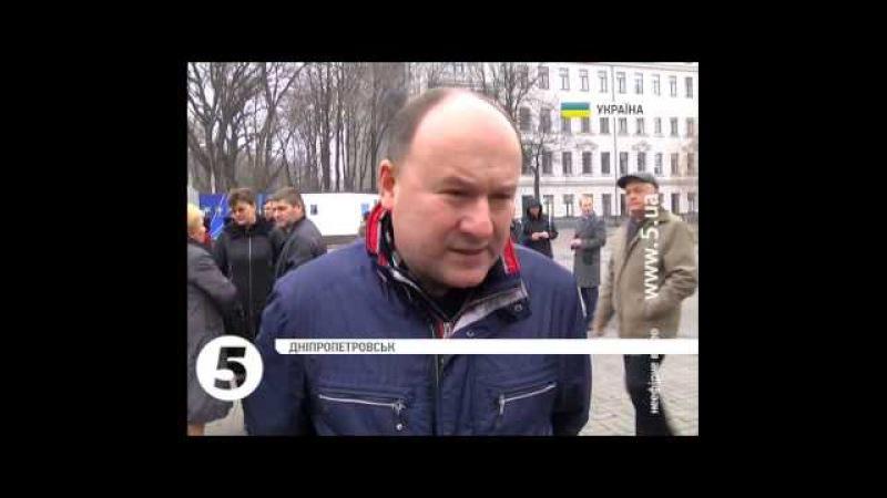 Січеславці вшанували пам'ять Небесної сотні та полеглих у зоні АТО 21 11 2015
