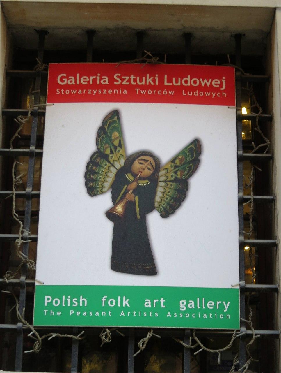 Почему в польском склепе не стоит просить чашку