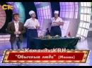 Кулинарное шоу Квн юмор приколы