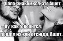 Александр Дусь фотография #24
