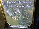 Фотоальбом Дениса Грунина