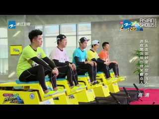 Running man china s3 (hurry up, brother) ep.5 (151127) [рус.саб]