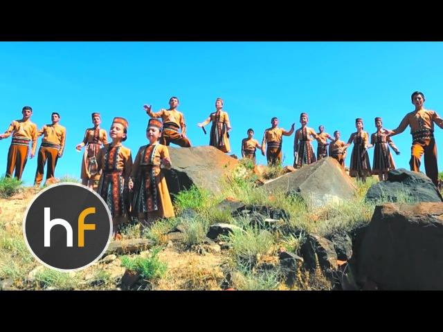 Kamsar Ergi Pari Hamuyt Hayoc Ergir Mern Es Armenian Folk HF Exclusive JULY 2016