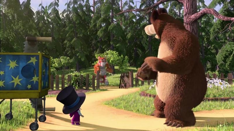 Маша и Медведь Усатый Полосатый Серия 20