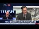 Дмитрий Сторожук, Валентин Нечипоренко и Владислав Голуб в программе Чистая политика.14.02.2016