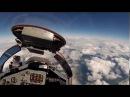 Полет на истребителе МИГ-29 в Стратосферу