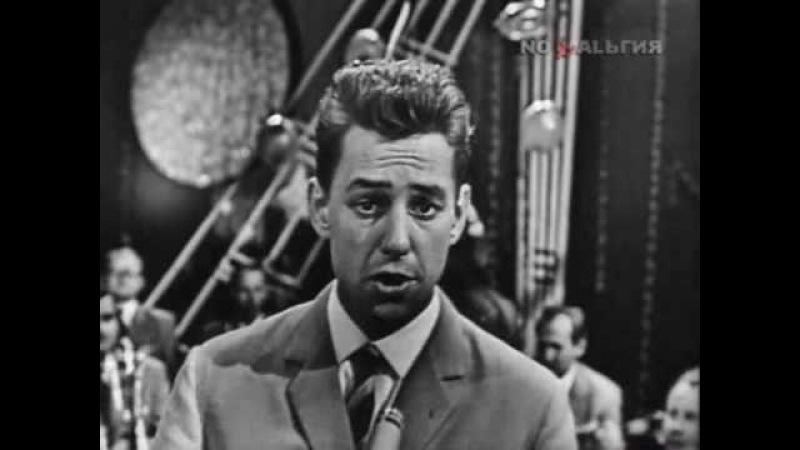 Если ты скажешь да твист голубой огонек 1963 новый год