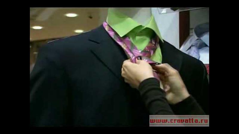 Как завязать галстук Узел Гранчестер