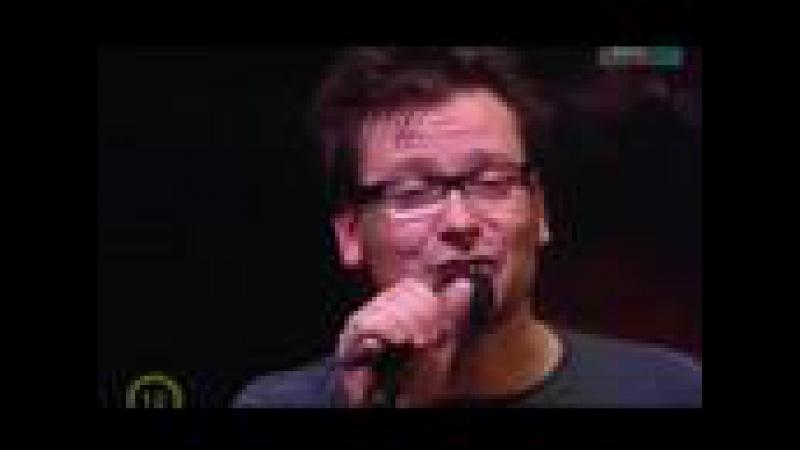 Kispál és a Borz - Csillag vagy fecske (Feat. Csík Zenekar)