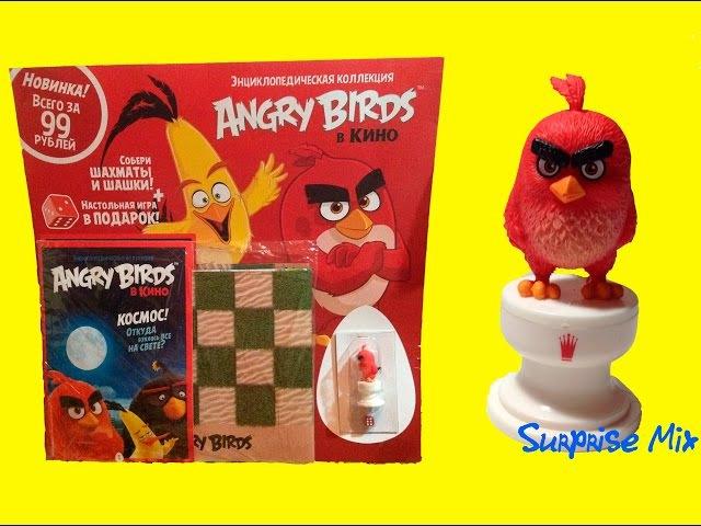 ЭНГРИ БЁРДС в Кино новый ЖУРНАЛ с фигуркой РЕДА ОБЗОР Angry Birds Movie magazine review RED toy