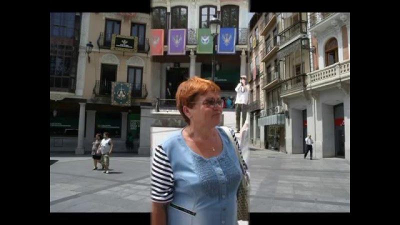 Толедо Мадрид Сарагоса Испания