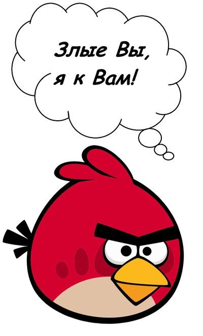 Корпорация зла картинки вконтакте