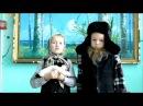 На конкурс Дети читают стихи для Лабиринт.ру. Гимназия «Синяя Птица» имени Т. В. Иштриковой, Йошкар-Ола