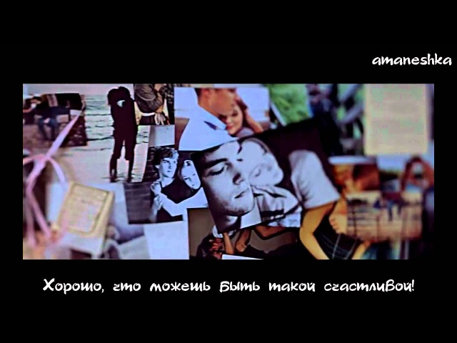 [Рус саб] G-DRAGON (GD) - THAT XX русский перевод